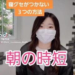ナチュラル 髪の病院 ロング 名古屋市守山区 ヘアスタイルや髪型の写真・画像