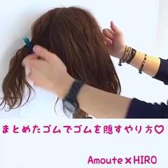 ミディアム ヘアゴム 上品 エレガント ヘアスタイルや髪型の写真・画像