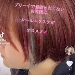 コーラルピンク ボブ ブリーチ必須 ブリーチカラー ヘアスタイルや髪型の写真・画像