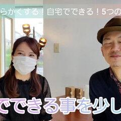 名古屋市守山区 髪の病院 ホームケア ナチュラル ヘアスタイルや髪型の写真・画像