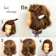 ヤマナカサトルさんが投稿したヘアスタイル