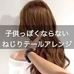 ダウンスタイル ヘアアレンジ セルフヘアアレンジ ヘアセット ヘアスタイルや髪型の写真・画像
