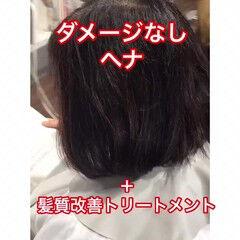 髪質改善トリートメント 切りっぱなしボブ ミニボブ ヘナカラー ヘアスタイルや髪型の写真・画像