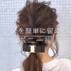 ローポニー ナチュラル ヘアアクセ ポニーテール ヘアスタイルや髪型の写真・画像