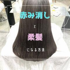 セミロング グレージュ 縮毛矯正 ナチュラル ヘアスタイルや髪型の写真・画像