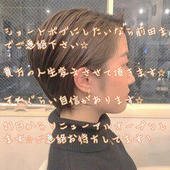 簡単スタイリング ハンサムショート 大人可愛い ショート ヘアスタイルや髪型の写真・画像