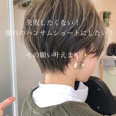 大上海人さんが投稿したヘアスタイル