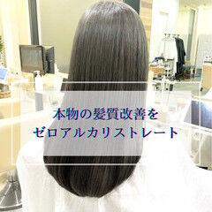 ストレート 髪質改善 前髪 グレージュ ヘアスタイルや髪型の写真・画像