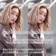 ミディアム 簡単ヘアアレンジ 大人可愛い ミルクベージュ ヘアスタイルや髪型の写真・画像
