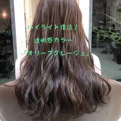 グラマラス オリーブグレージュ 透明感カラー ハイライト ヘアスタイルや髪型の写真・画像