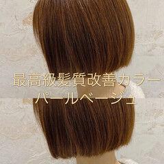 髪質改善カラー サイエンスアクア ミニボブ 20代 ヘアスタイルや髪型の写真・画像