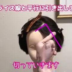 斜め前髪 アシメバング 流し前髪 ナチュラル ヘアスタイルや髪型の写真・画像