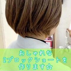 大人かわいい 2ブロック ベリーショート アッシュ ヘアスタイルや髪型の写真・画像