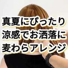 アップスタイル ヘアセット フェミニン セルフヘアアレンジ ヘアスタイルや髪型の写真・画像