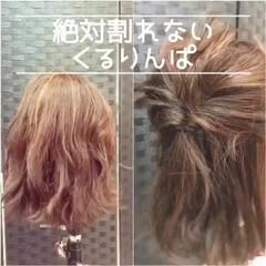 セルフヘアアレンジ ガーリー 簡単ヘアアレンジ ボブ ヘアスタイルや髪型の写真・画像