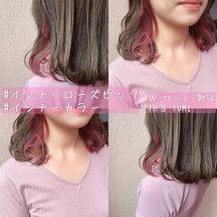 インナーピンク ゆるふわ アンニュイ ミディアム ヘアスタイルや髪型の写真・画像