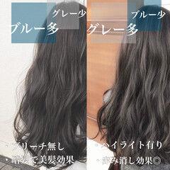 アッシュグレー アッシュグレージュ ブルージュ ナチュラル ヘアスタイルや髪型の写真・画像