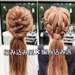ダウンスタイル ヘアセット セルフヘアアレンジ ロング ヘアスタイルや髪型の写真・画像