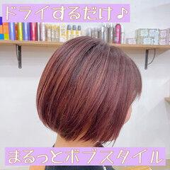 ボブ ラズベリーピンク ミニボブ 韓国ヘア ヘアスタイルや髪型の写真・画像