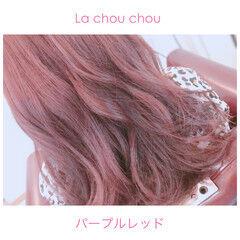 ピンクパープル 髪質改善トリートメント 暖色 ヘアカラー ヘアスタイルや髪型の写真・画像