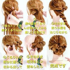 くるりんぱ ロング アップスタイル ヘアアレンジ ヘアスタイルや髪型の写真・画像