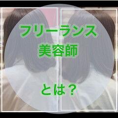 ナチュラル 髪質改善 髪質改善トリートメント うる艶カラー ヘアスタイルや髪型の写真・画像