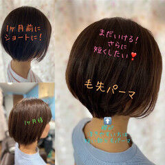 パーマ 韓国風ヘアー エレガント ヘアスタイルや髪型の写真・画像