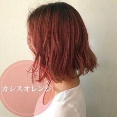 アプリコットオレンジ ボブ カシスカラー カシスレッド ヘアスタイルや髪型の写真・画像