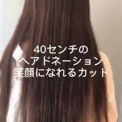 ミニボブ ヘアドネーション 切りっぱなしボブ ショートヘア ヘアスタイルや髪型の写真・画像
