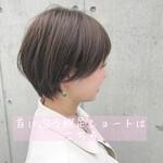 ショートヘア デート 透明感カラー ナチュラル