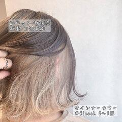 ボブ カーキアッシュ オリーブアッシュ インナーカラーホワイト ヘアスタイルや髪型の写真・画像
