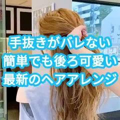 ヘアアレンジ 紐アレンジ セルフヘアアレンジ フェミニン ヘアスタイルや髪型の写真・画像
