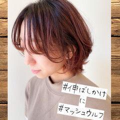 デート ハイライト 長めバング ガーリー ヘアスタイルや髪型の写真・画像