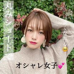 大人可愛い 秋冬スタイル 小顔ショート ショートヘア ヘアスタイルや髪型の写真・画像