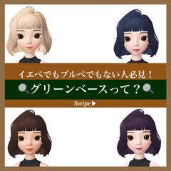 オリーブカラー ミディアム パーソナルカラー グリーン ヘアスタイルや髪型の写真・画像