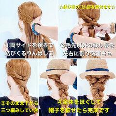 エレガント ダウンスタイル 三つ編み ヘアアレンジ ヘアスタイルや髪型の写真・画像
