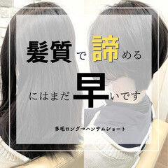 グレージュ 髪質改善 ナチュラル ストレート ヘアスタイルや髪型の写真・画像