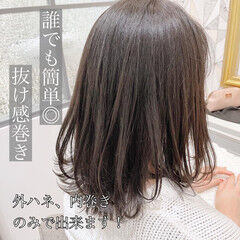 ミディアム 銀座美容室 レイヤーカット ナチュラル ヘアスタイルや髪型の写真・画像