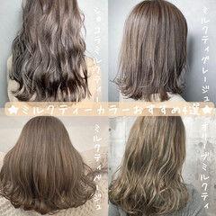 ミルクティーアッシュ ミルクティーグレージュ ベージュ ミルクティーブラウン ヘアスタイルや髪型の写真・画像