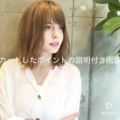東京ヘアスタイル ボブ ナチュラル ショートボブ ヘアスタイルや髪型の写真・画像