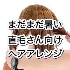 くるりんぱ ヘアアレンジ ロング アップスタイル ヘアスタイルや髪型の写真・画像