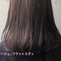 アッシュグレージュ ラベンダーグレージュ ミディアム グレージュ ヘアスタイルや髪型の写真・画像