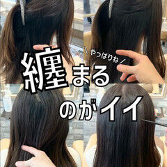 ナチュラル ブリーチなし 髪質改善 ストレート ヘアスタイルや髪型の写真・画像