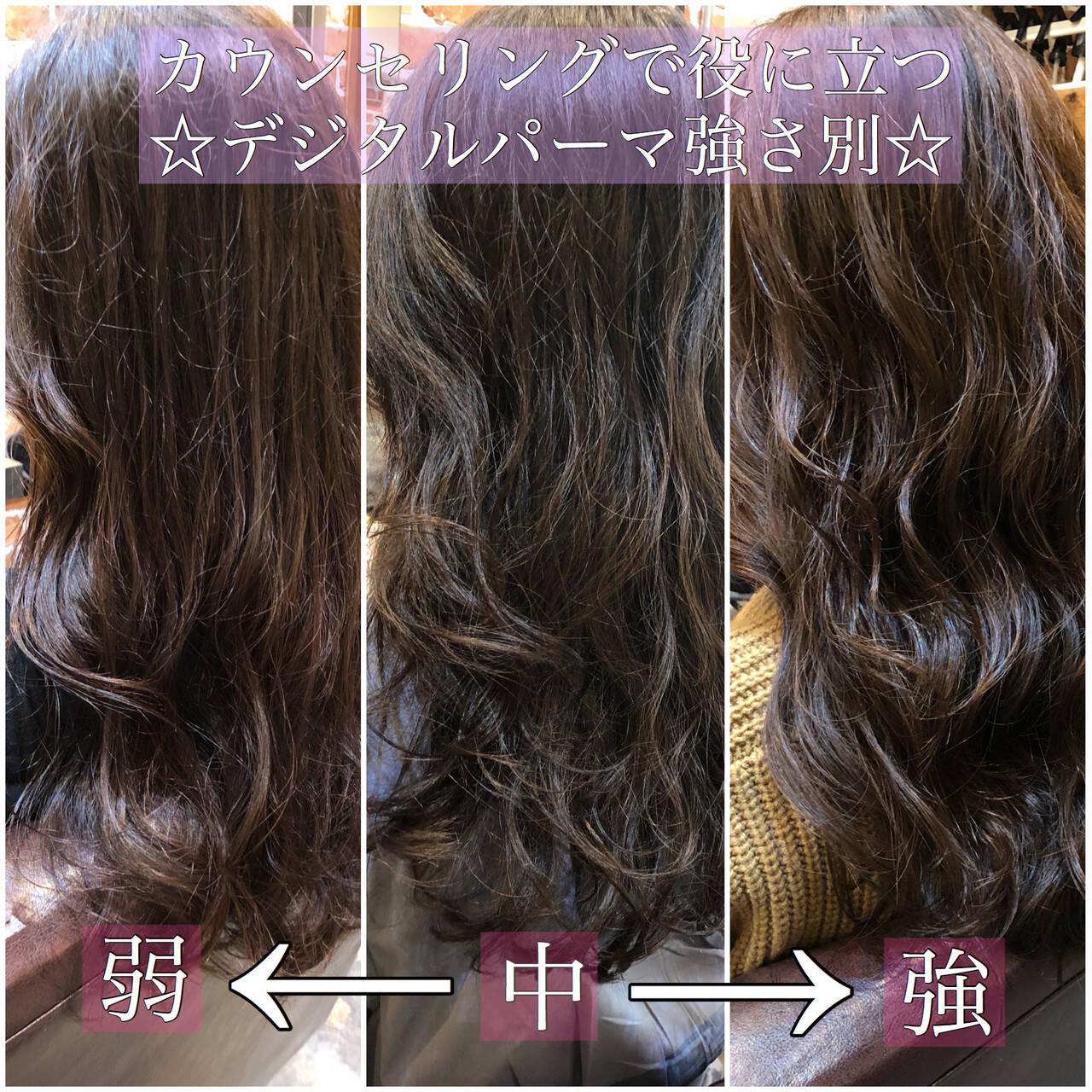 ロング デジタルパーマ ゆるふわパーマ パーマヘアスタイルや髪型の写真・画像