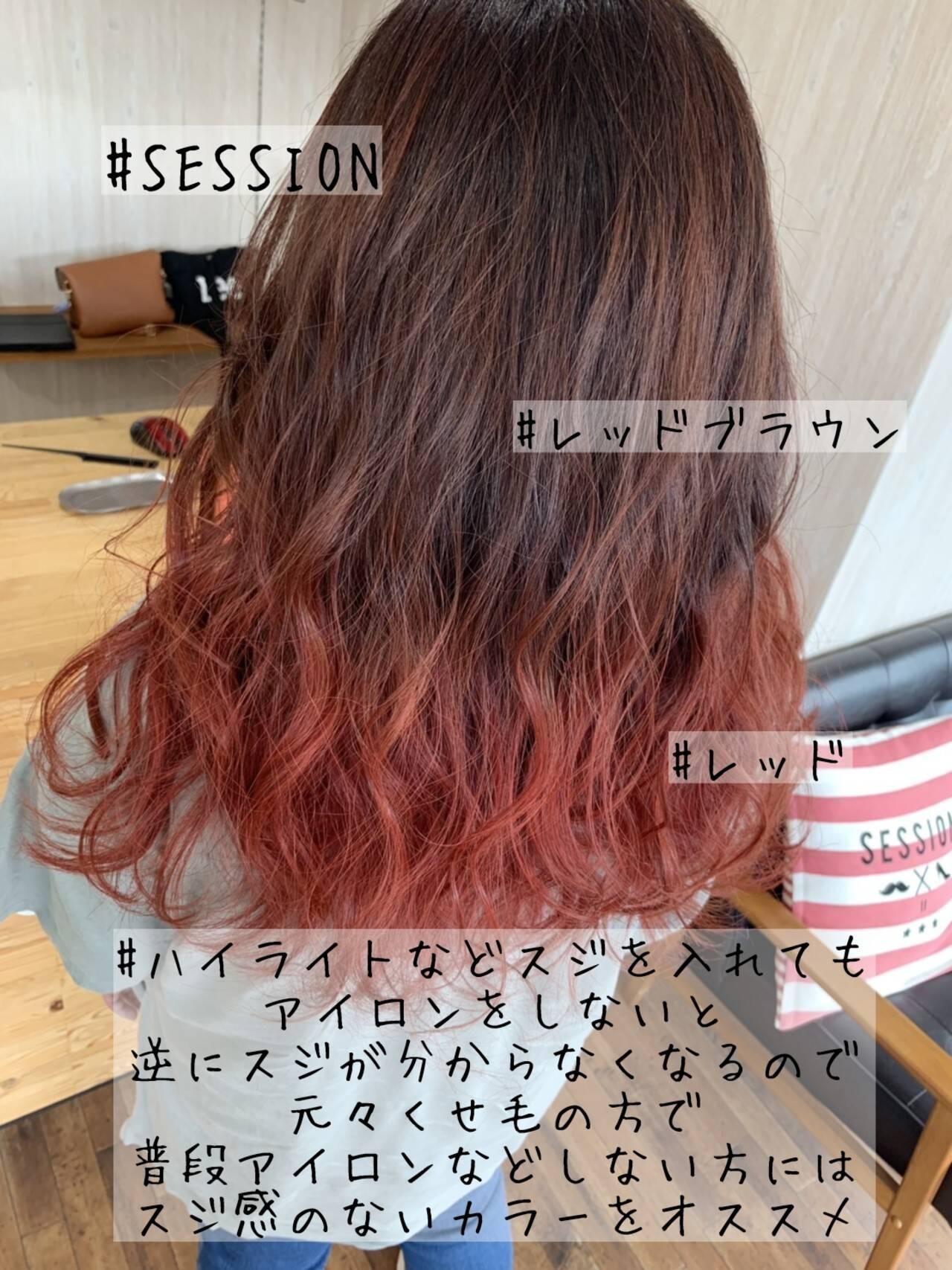 ガーリー ダブルカラー レッドブラウン グラデーションカラーヘアスタイルや髪型の写真・画像
