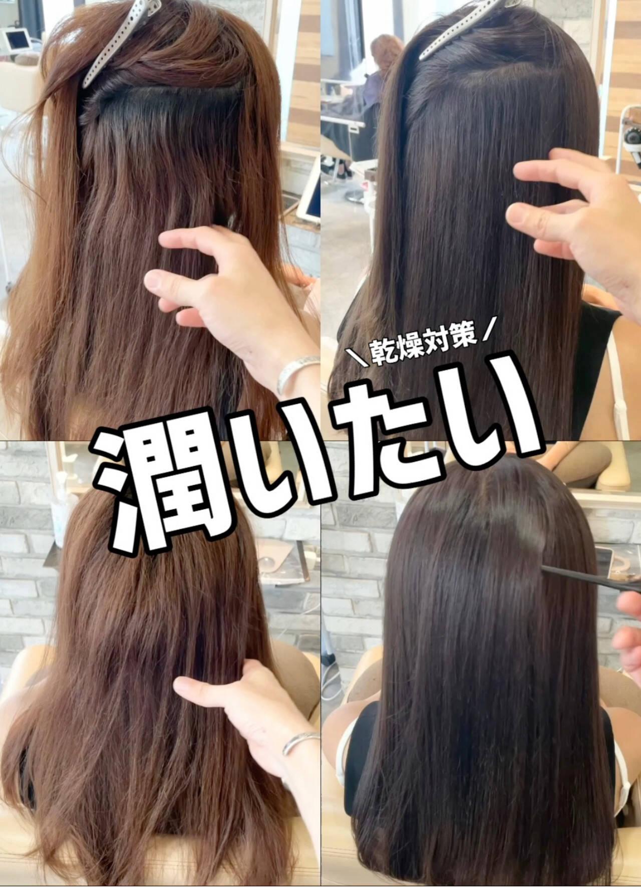 グレージュ セミロング 縮毛矯正 ストレートヘアスタイルや髪型の写真・画像