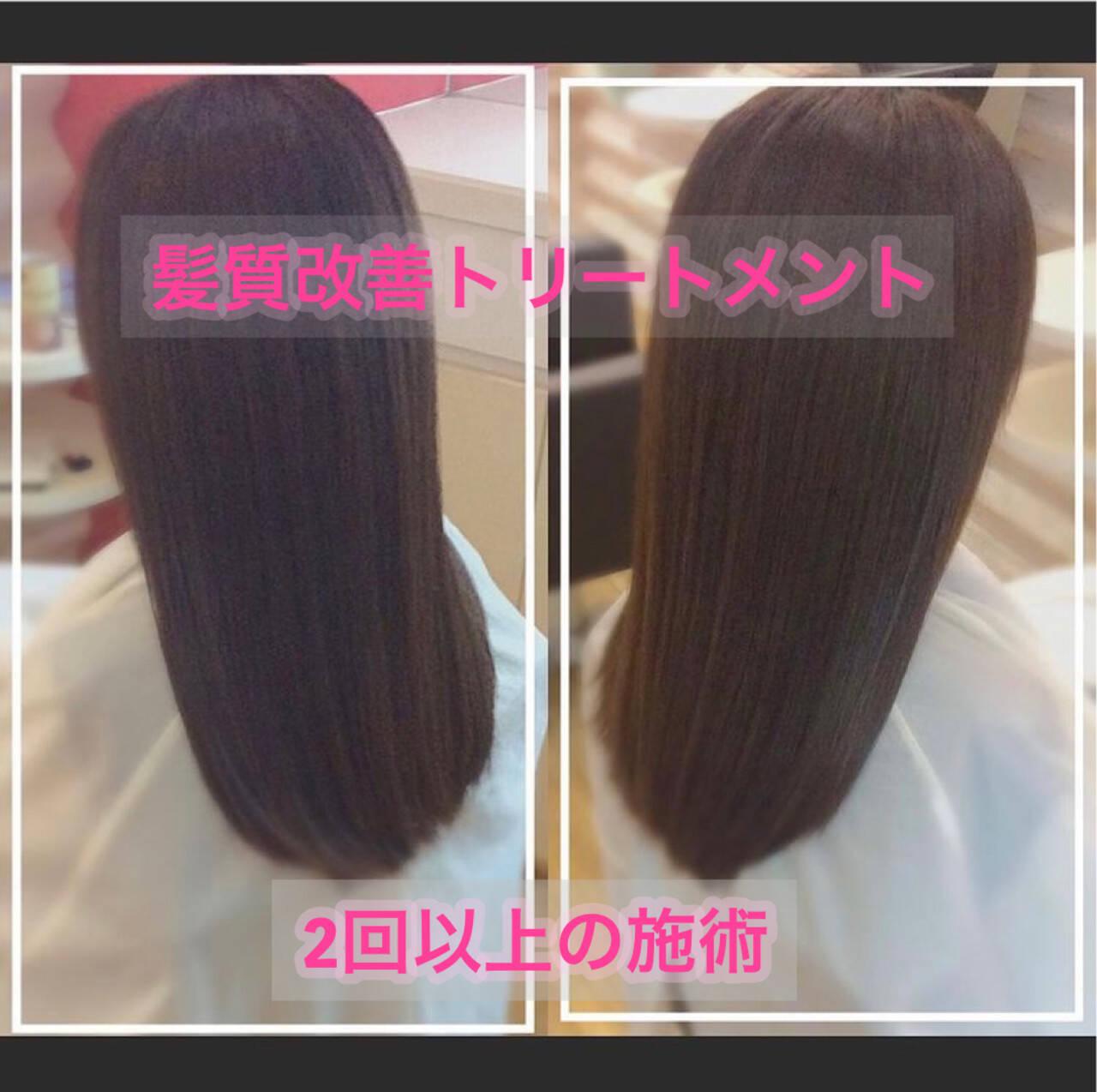 セミロング ナチュラル 髪質改善トリートメント 大人ロングヘアスタイルや髪型の写真・画像