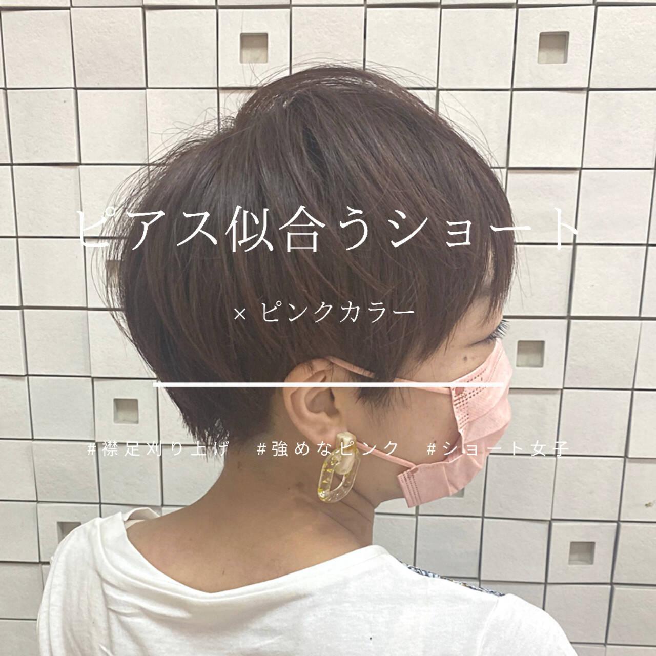 ベリーピンク モード 刈り上げ女子 ショートヘアスタイルや髪型の写真・画像