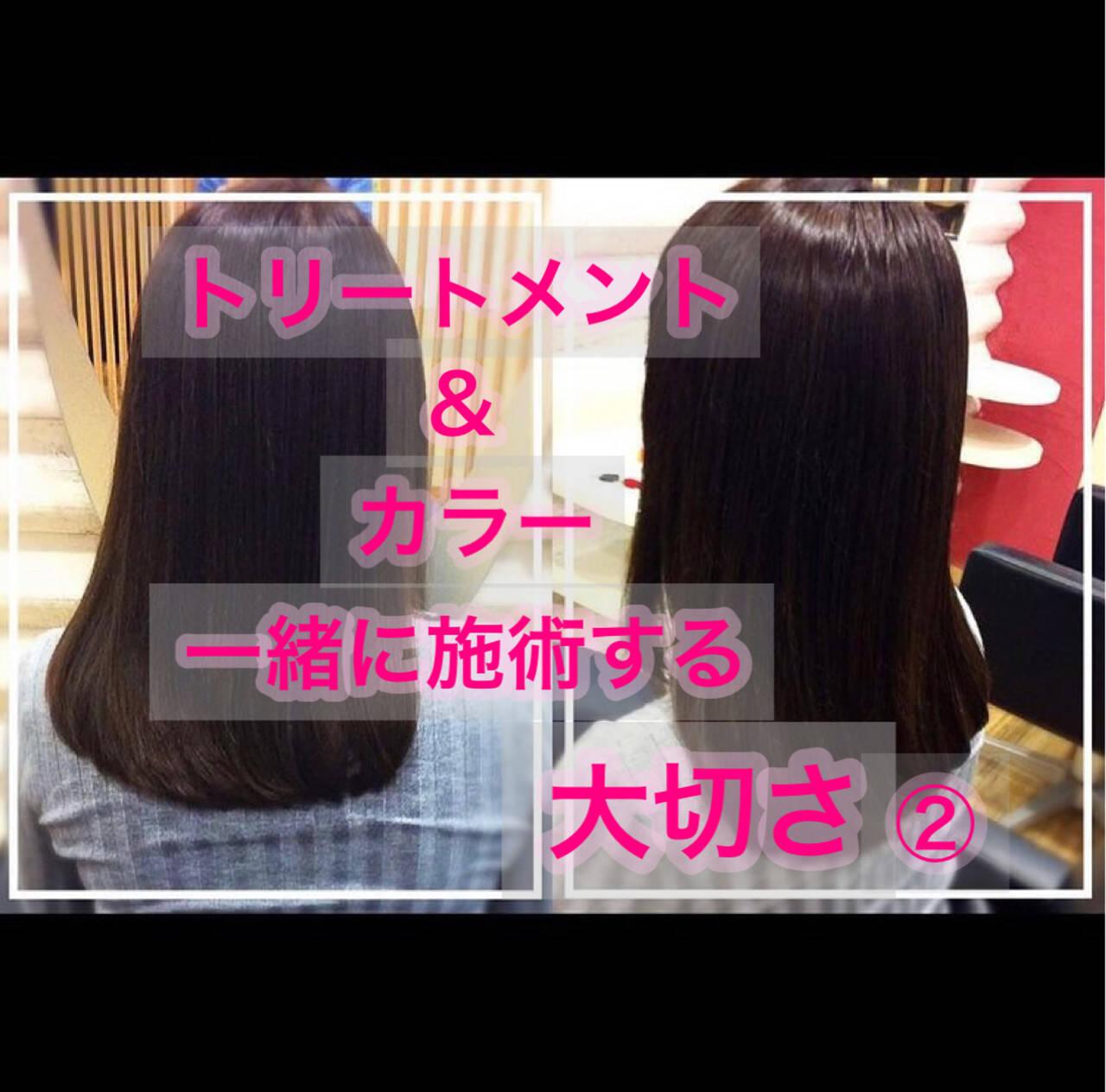 大人ロング 髪質改善 ナチュラル 髪質改善トリートメントヘアスタイルや髪型の写真・画像