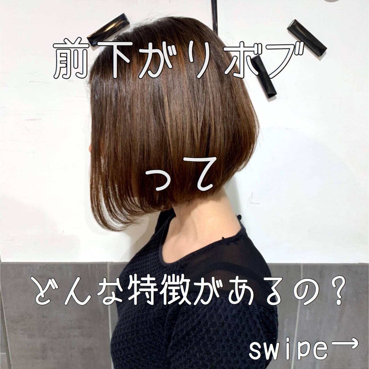 大人ショート 丸みショート ショートヘア ボブヘアスタイルや髪型の写真・画像